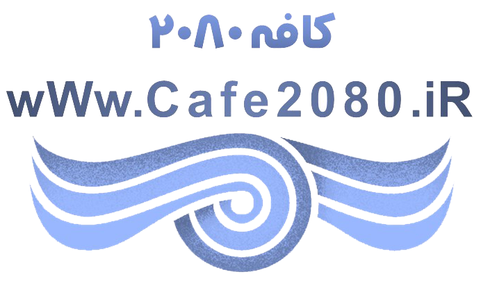 cafe2080